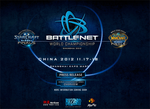 EL CAMINO AL CAMPEONATO MUNDIAL DE BATTLE.NET CONDUCE A CHINA